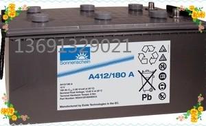厦门阳光蓄电池A412/100上门服务安装厂家总代理