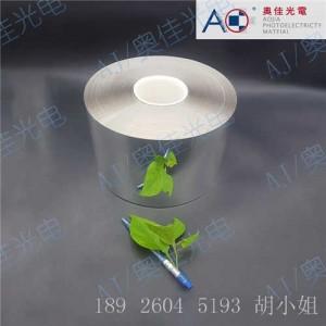 银反射膜 银色反光膜 镜面 反射片 反光率高 反光纸 反射膜