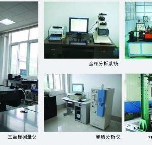 橡胶检测,橡胶检测项目,橡胶材料分析