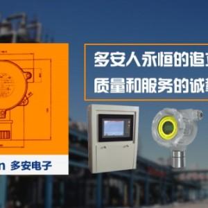 襄阳二氧化氮检测分析仪 气体检测报警器价格低 检测气体数据准