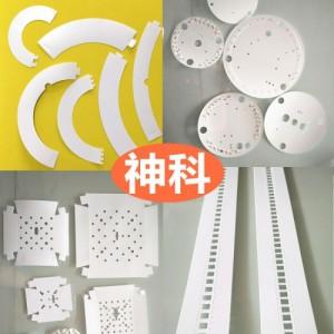 防火阻燃反光纸 PET反光纸  品种***
