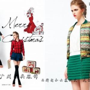 品牌折扣女装批发・女装短裙套装17秋季新款修身条纹针织衫毛裙