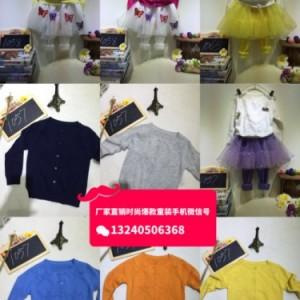 东莞大朗童装毛衣***秋冬季新款韩版童装针织长袖T恤衫毛衣