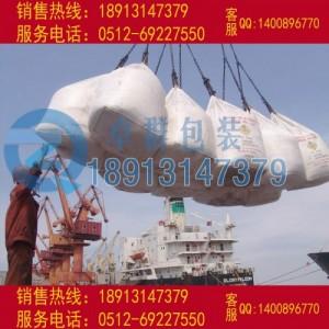库尔勒集装袋 库尔勒化工吨袋集装袋厂家报价