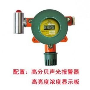 黄石一氧化碳CO气体分析仪 一氧化碳泄漏探测报警器供应