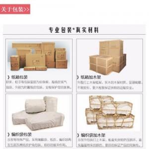 深圳装饰产品到马来西亚,吉隆坡双清海运包税到门专线