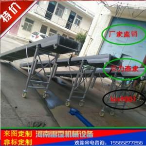 厂家定制小型车载折叠式皮带输送机 袋装物料爬坡装车皮带机