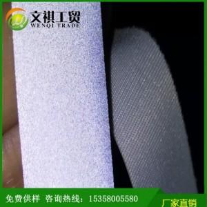 上海外贸服装用反光布 彩色化纤反光布 高化反光布 价格低