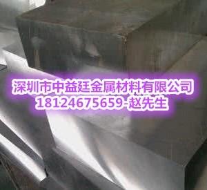 大同DC53进口特种模具钢材DC53深圳模具