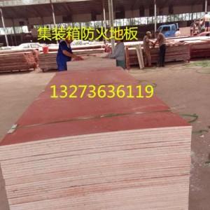 包头集装箱房地板/玻镁板厂家:13273636119