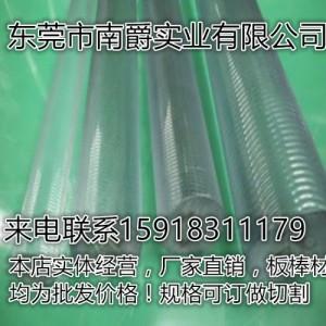 聚碳酸酯(PC塑�z材料制品)黑色 透明板 棒