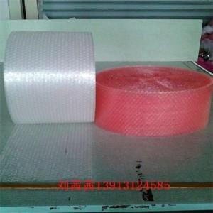 气泡膜 装饰包装材料 环保级气泡膜