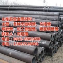 春雷金属(图),精密液压无缝钢管厂家,宁夏无缝钢管厂家