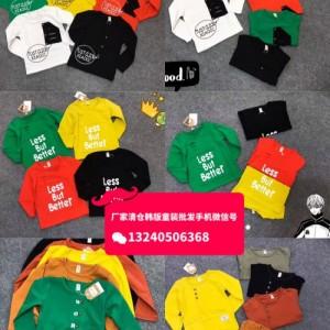 江西赣州秋季童装男童套装批发牛肚毛圈棉中小童童装T恤卫衣套装