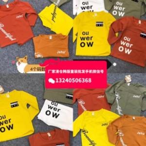 广州荔湾秋冬新款童装批发厂家直批外贸中小童装纯棉长袖T恤卫衣