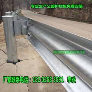 甘肃兰州安防波形梁护栏多少钱一米 金昌乡村公路防护栏安装价格