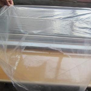 厂家定制PE透明塑料薄膜包装四方罩大型机器设备防尘防潮方底袋