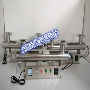 嘉兴优诚YC-UVC-300紫外线消毒器养殖厂用消毒