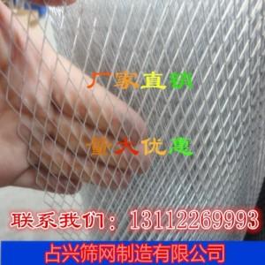 广州钢板网养殖铁丝网红色菱形网围栏网防护网脚踏网隔离网果园网