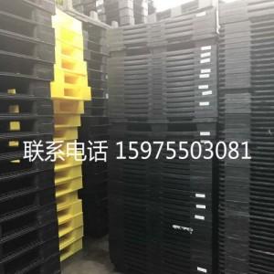 东莞塑料托盘-科意塑创塑料制品有限公司