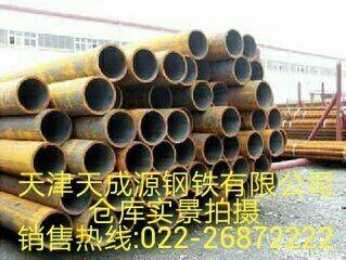 宁夏nm400耐磨无缝钢管比天津nm400耐磨无缝钢管的价格