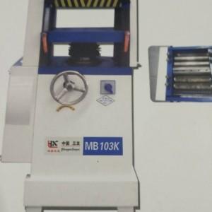 高速压刨机木工机械MB-103K单面压刨机鸿鑫三友