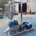 裝倉風力輸送機 加除塵軟管吸糧機知名xy1