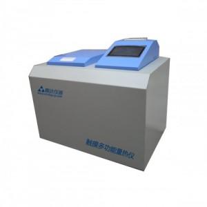 河南鹤壁XDLR-2000型 全自动触摸屏 电脑量热仪