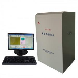 XDLR-8A型 微机全自动量热仪 电脑量热仪(热量计)