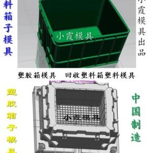 塑料箱子模具 塑胶箱模具 塑胶篮子模具 胶筐模具