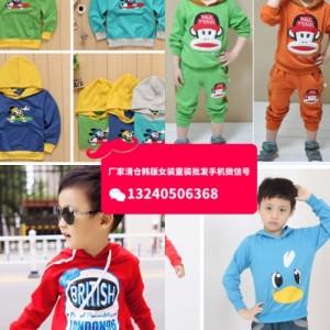 宁波亚浦童装市场中小童童装T恤卫衣套装批发十几块钱童装套装