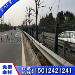 揭阳养殖场护栏 2米高双折弯防护栏网 韶关农场围栏现货