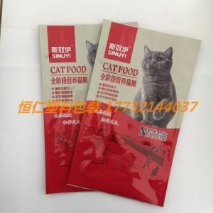 山东厂家定制新料食品塑料包装袋、三边封八边封自立袋、铝箔袋