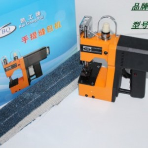 轻便2.6kg蛇皮袋缝包机。安全 绝缘塑料提手电动缝包机