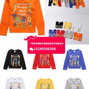 北京秋装1-20元男女童T恤卫衣套装批发加绒加厚中小童卫衣批