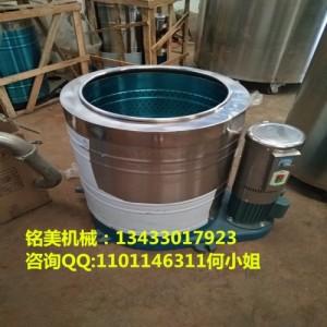 供应浙江小型脱水机 塑料件脱水机 不锈钢制造
