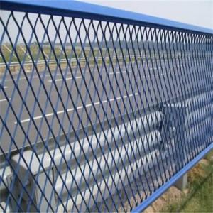 安平厂家围栏护栏网公路隔断护栏网 养殖铁丝网