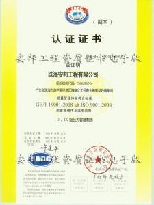 深圳安邦工业锅炉储气罐特种设备园林绿化消防管道油管安装设计