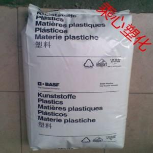 尼龙66塑胶原料 德国巴斯夫 A3ZG6玻纤增强材料30%