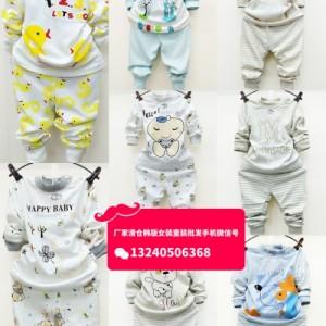 新疆乌鲁木齐童装秋衣秋裤套装批发纯棉中大童中小童宝宝保暖套装