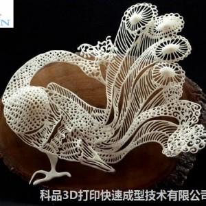 东莞工艺产品摆设模型定制加工 3D打印工艺摆饰品 工业级