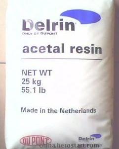 专卖美国杜邦加20%玻纤POM 570塑胶原料