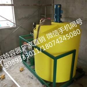 吉安双氧水液体搅拌桶/优质1吨加药装置批发