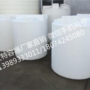 潍坊双氧水液体搅拌桶/优质1吨加药装置批发