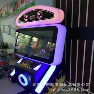 广州厚板吸塑加工游戏机塑料外壳及配件大型吸塑加工件批发
