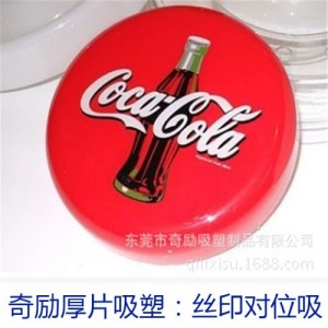 东莞奇励吸塑制品定制生产丝印对位广告招牌吸塑加工批发