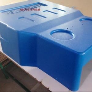 广州奇励大型厚片吸塑加工汽车电动车内外装饰配件吸塑加工批发