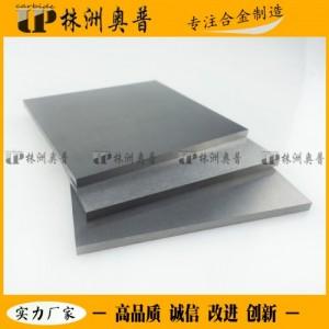 株洲硬质合金板材 YG20钨钢合金冲压模具 合金块 碳化钨板
