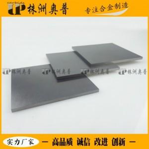 硬质合金板材 YG8钨钢合金板 碳化钨块 冲压模具专用板材