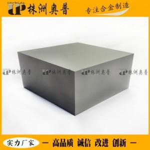 YG20硬质合金冲压板模 钨钢板材 碳化钨合金块 冲压模具专